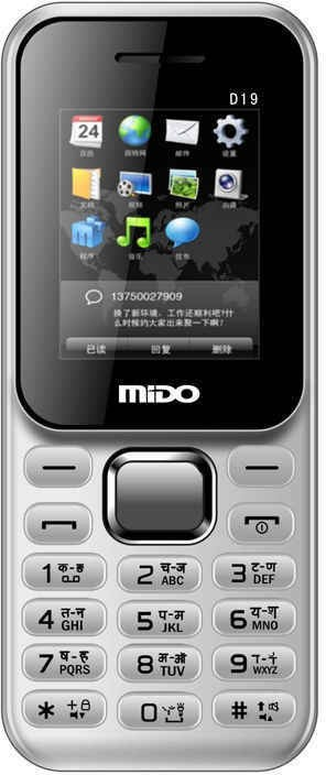 Mido D19(White, Black)