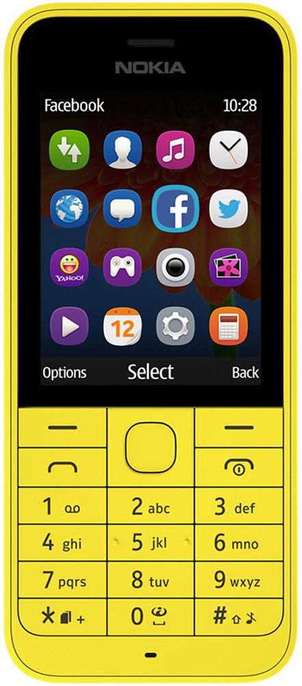 Nokia 220(Yellow)