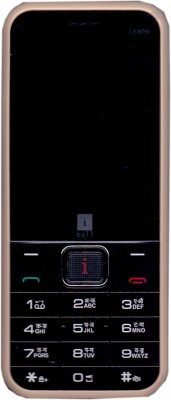 Iball Leader 2.8H (Gold, 2 MB)