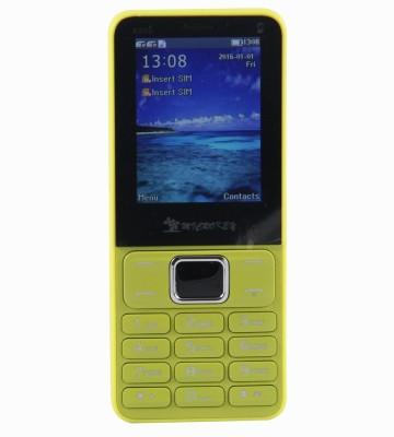 Microkey K570 (Yellow, 32 MB)