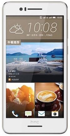 View HTC Desire 728 Dual Sim (LTE + LTE) (White Luxury, 16 GB)(2 GB RAM) Mobile Price Online(HTC)