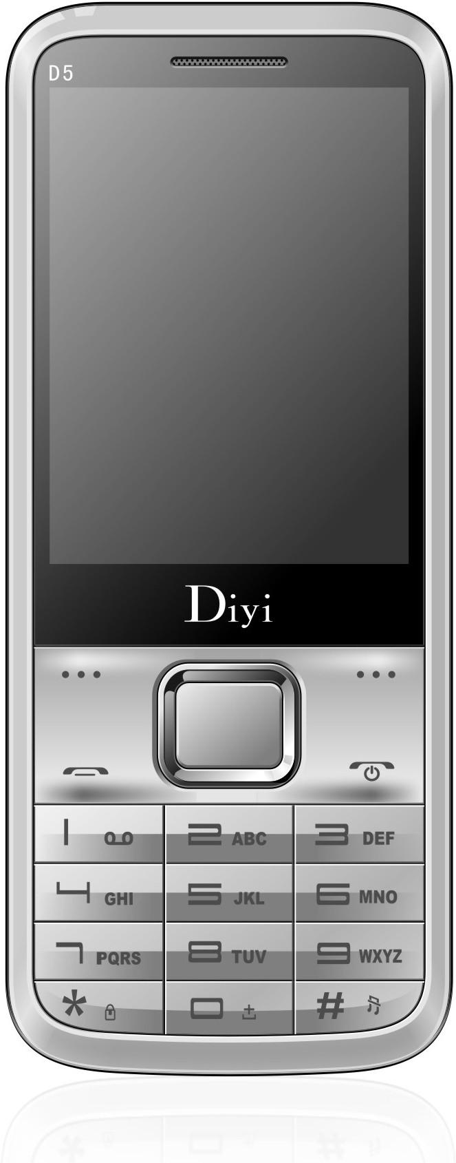 Diyi D5(Silver)