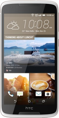 HTC Desire 828 Dual Sim (Pearl White, 16 GB)(2 GB RAM) at flipkart
