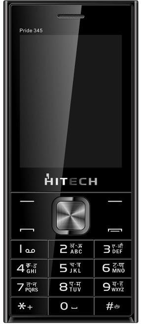 Hitech Pride 345(Coffee)