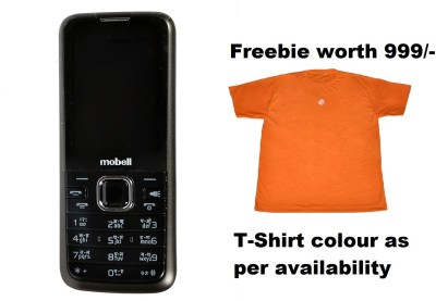 Mobell M560 (Brown, )