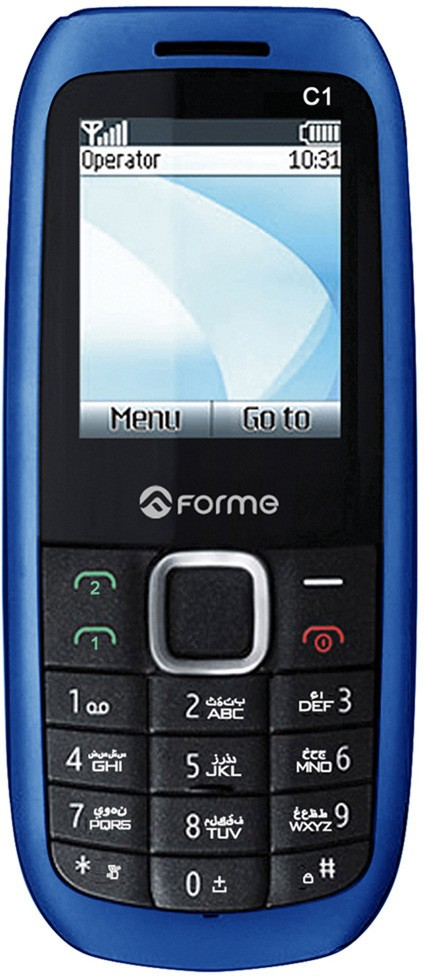 Flipkart - Now Just at ₹599 Forme C1Plus