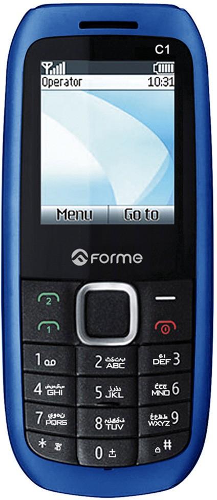 Forme C1Plus(Blue)