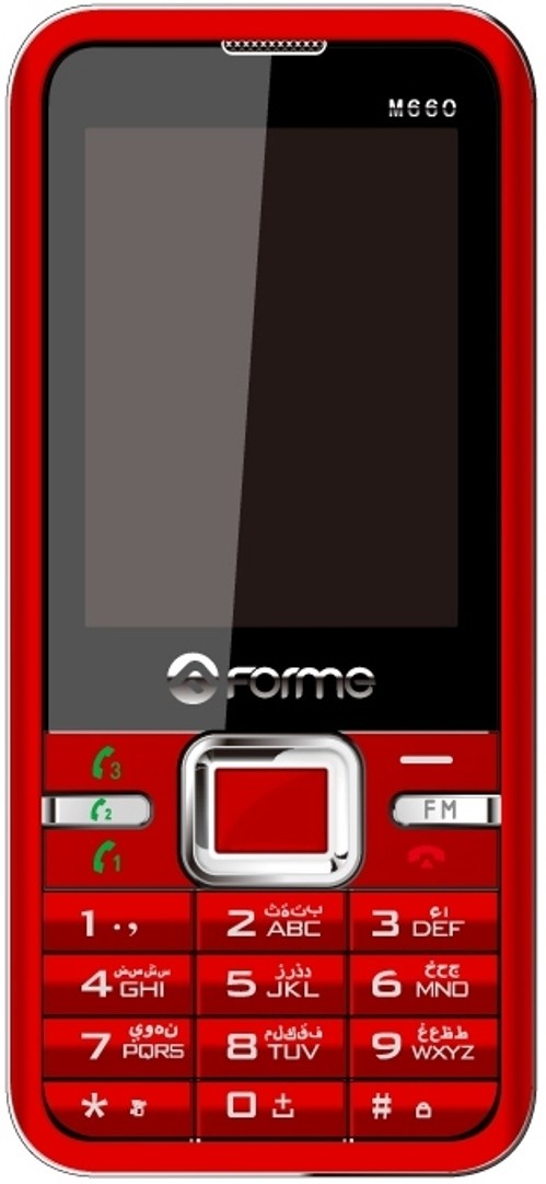 Forme M660(Red)