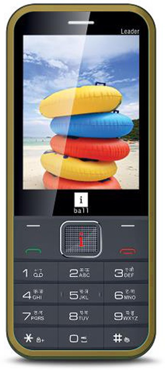 iBall 2.8H(Gold)