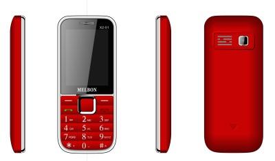 Melbon X2-01 (Red, 256 MB)