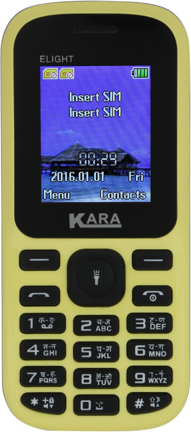 Kara Elight(Yellow)