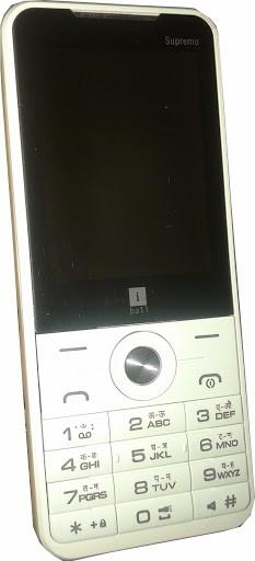 iBall Supremo 2.4D(White & Gold)