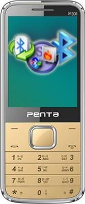 BSNL Penta Bharat Phone (Gold, 64 MB)