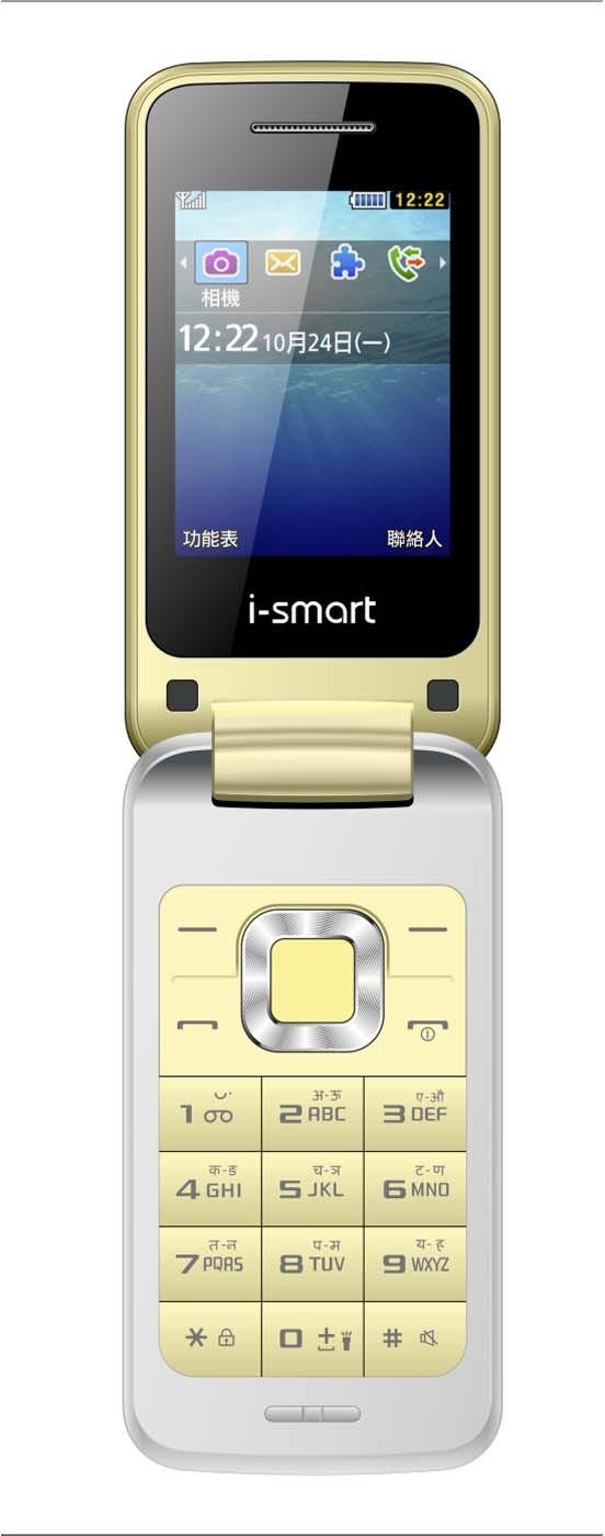 i-Smart IS-204-Flip(Gold & Silver)