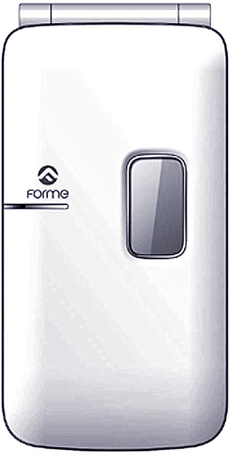 Forme Summer S700(White)
