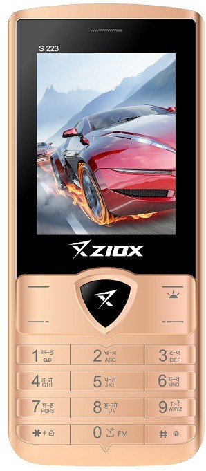 Ziox S223(Rose Gold)