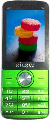 Ginger Lily (Green, 256 MB)