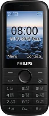 Philips Candy Bar (Black, 50 KB)