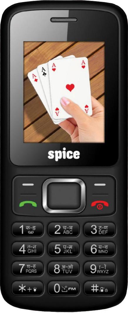 Spice Boss Trio M-5025(Black)