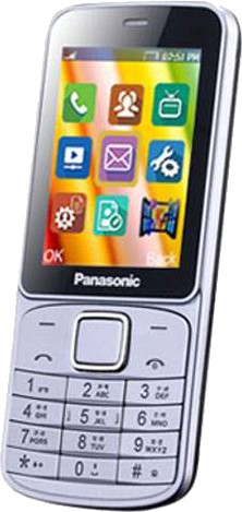Panasonic EZ 240(Silver)