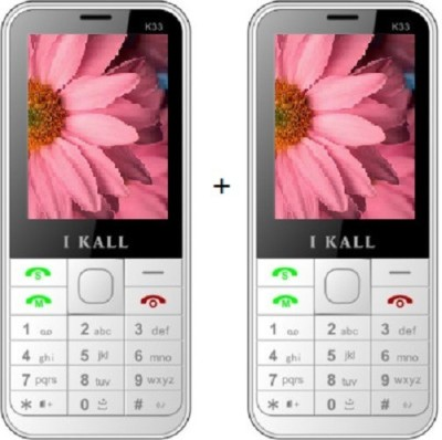 Iball Dual Sim 2.4 Inch Multimedia set of two phone (K-33) with bluetooth-White