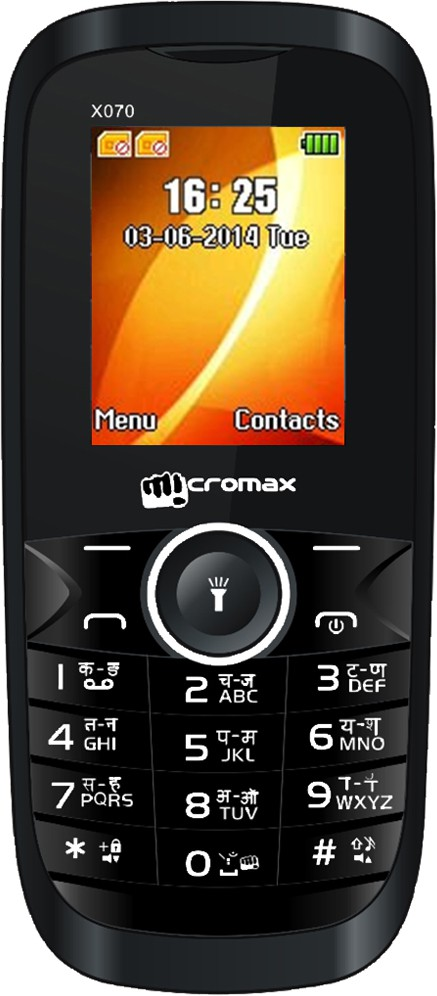 Micromax X070(Grey)