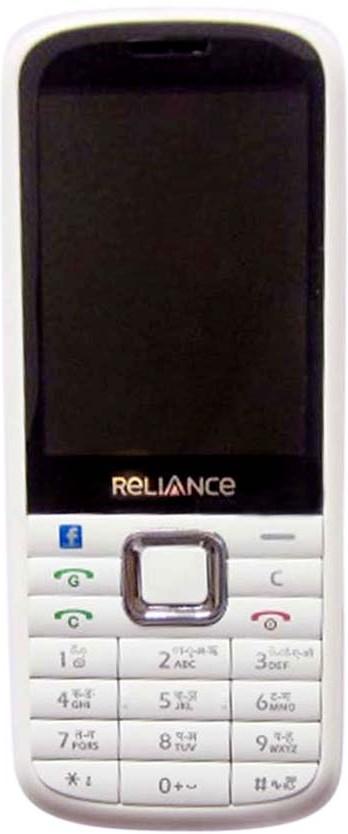 ZTE Reliance D286(White)