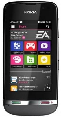 Nokia ASHA 311 (128MB RAM, 256MB)