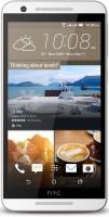 HTC One E9S (White Luxury 16 GB)(2 GB RAM)