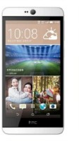 HTC Desire 826X CDMA GSM (White Birch 16 GB)(2 GB RAM)