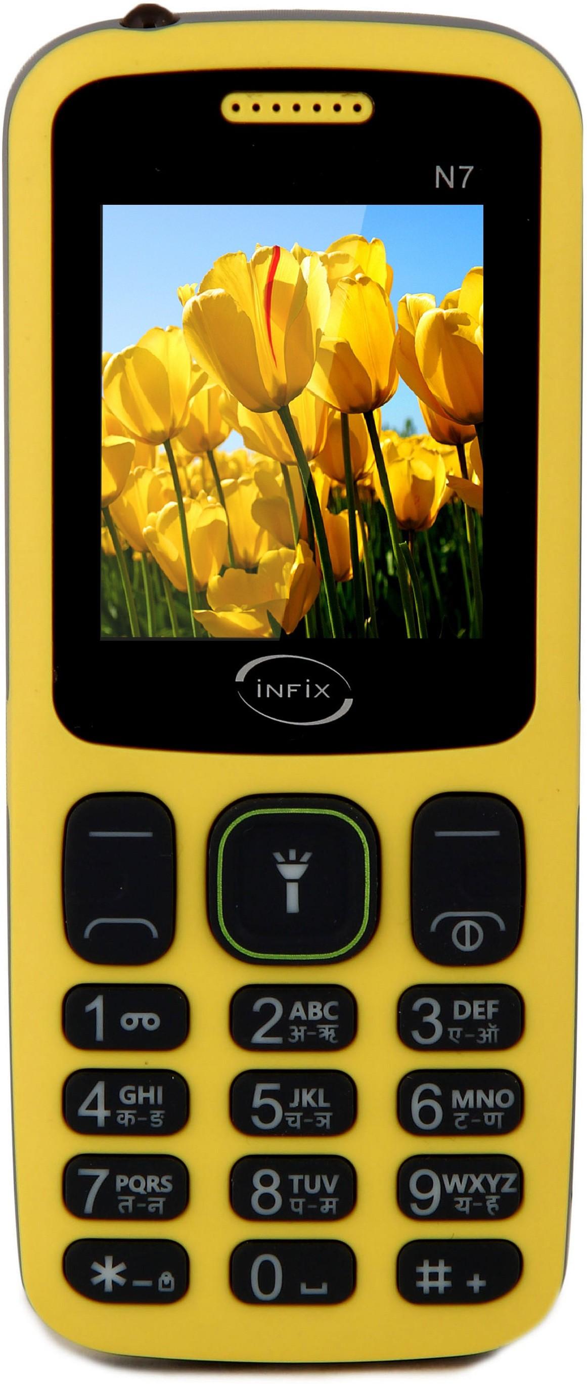 Infix N7(Yellow)