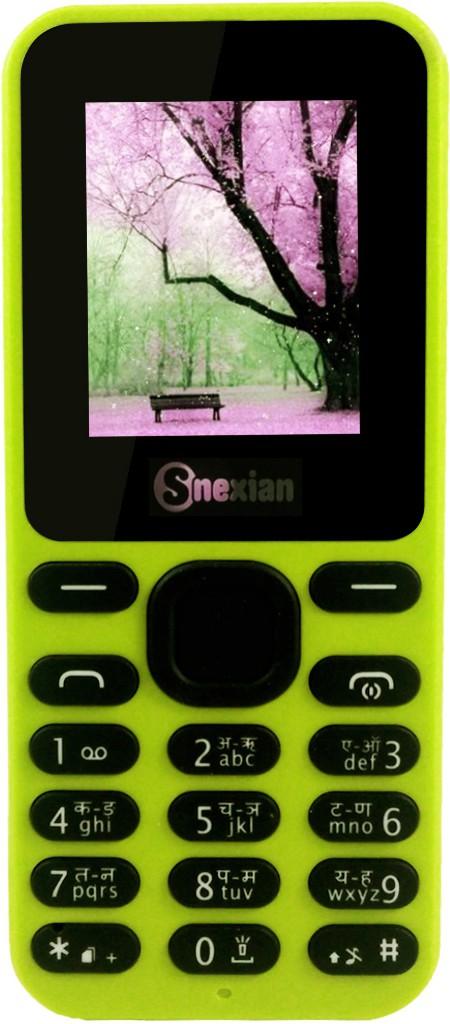 Snexian GuruX20(Green)