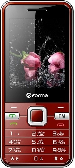 Forme M20(Red)