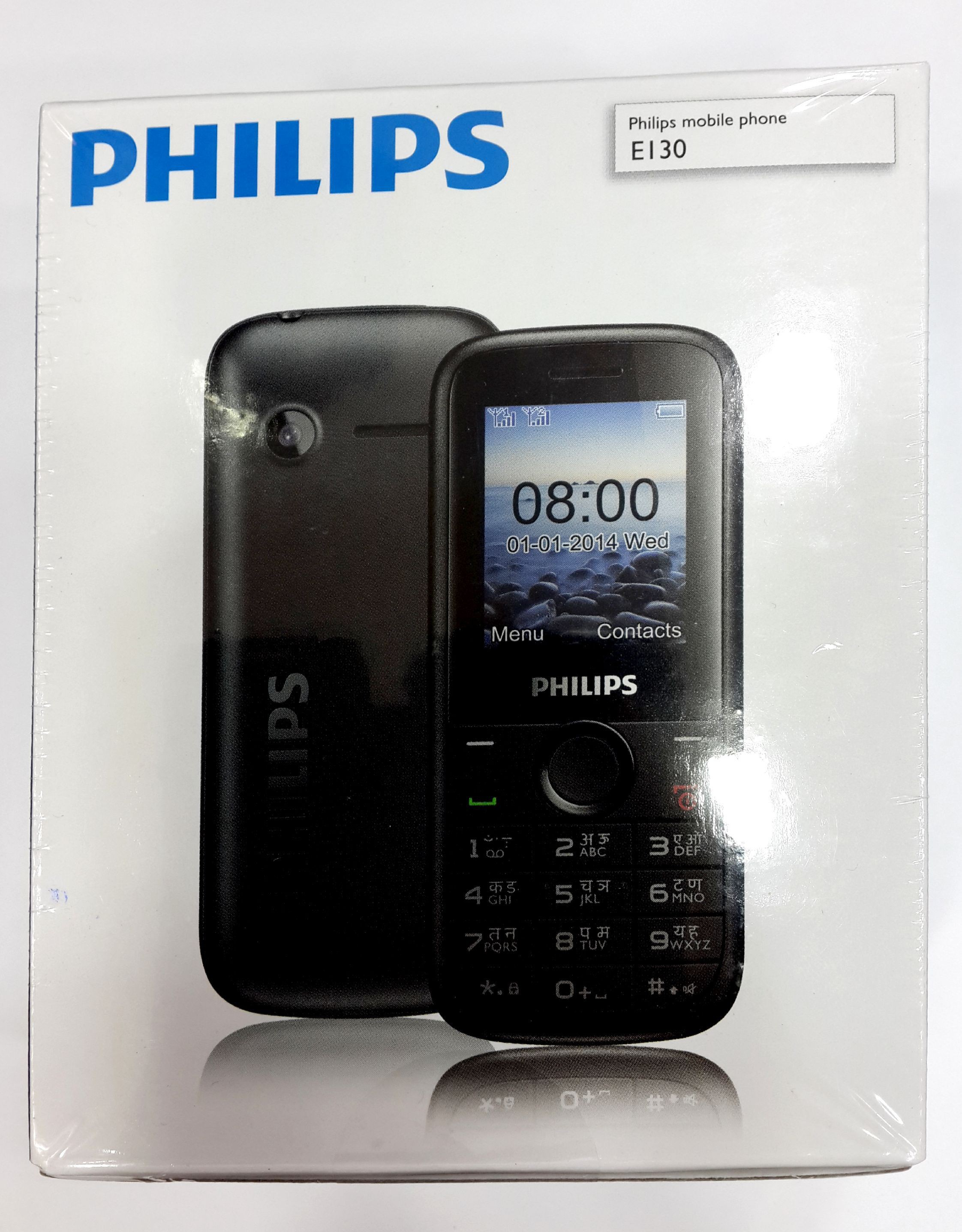 Philips 130(Black)