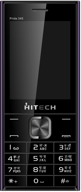 Hitech Pride 345(Purple)