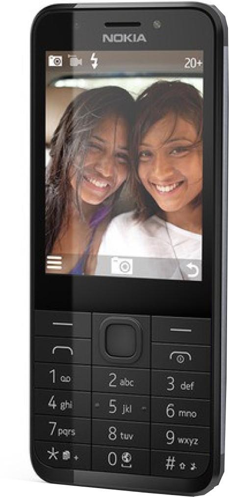 Nokia 230 Dual SIM(Dark Silver)