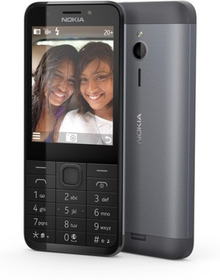 Nokia 230 Dual SIM (Dark Silver, )