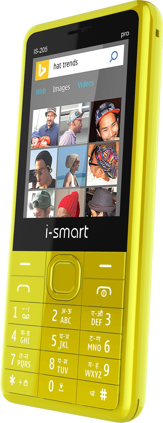 i-Smart IS 205i Pro(Yellow)