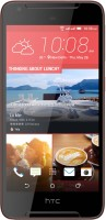 HTC Desire 628 (Sunset Blue 32 GB)