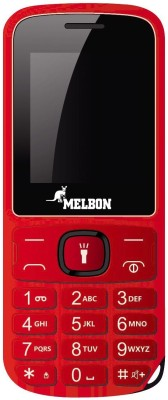 Melbon Dude33 (Red, 256 MB)
