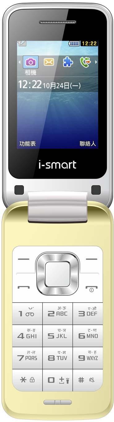 i-Smart IS-204-Flip(White & Gold)