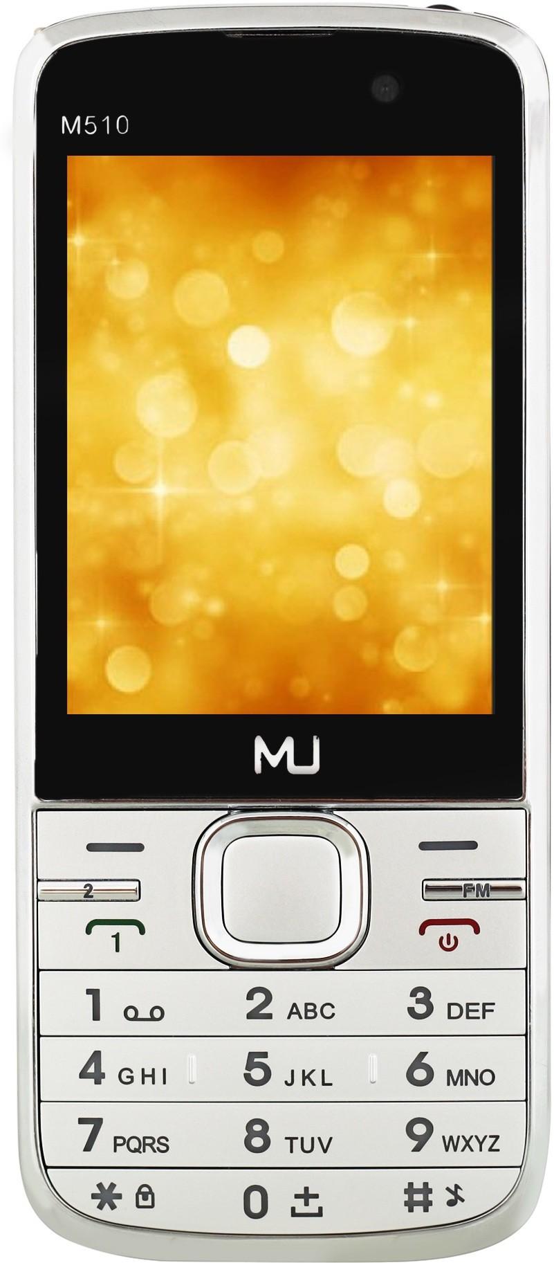 MU M-510(Silver)