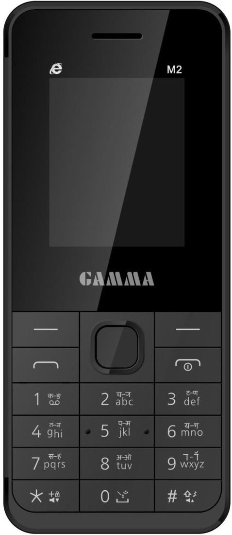 GAMMA M2(Black & Grey)