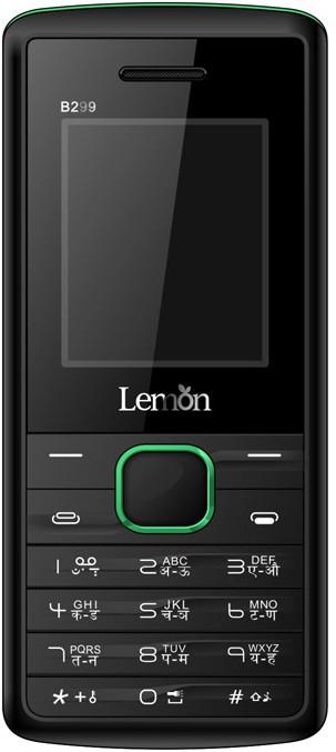 Lemon 299(Black, Green)