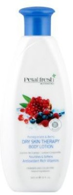 Petal Fresh Pomegranate and Berry Body Lotion, Small