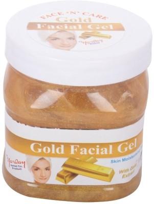 Yarlay's Gold Facial Gel