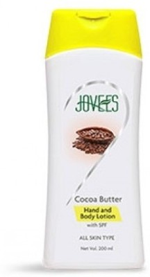 Jovees Coco Butter Hand and Body Lotion