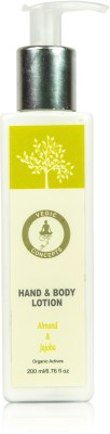 Vedic Concepts Hand & Body Lotion - Almond Jajoba
