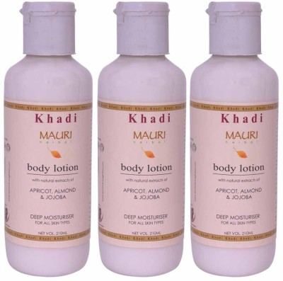 Khadimauri Herbal Body Lotion - Pack of 3 - Premium Ayurvedic