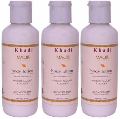 Khadimauri Herbal Body Lotion - Pack of 3 - Premium Ayurvedic